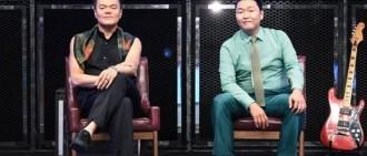 JYP鳥叔同台啦!朴振英PSY出席SBS《LOUD》釋出會