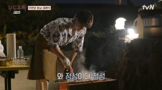 EXO金鐘仁在《牛島酒館》帶來王牌忙內的活躍!展現氛圍製造者萬能角色!